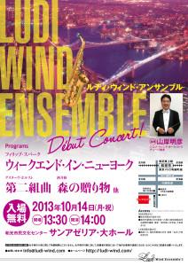 No01_Concert_flier_4c